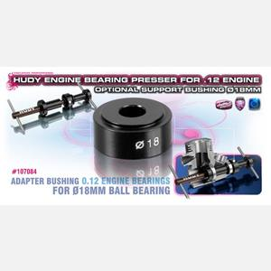 SUPPORT BUSHING o18 FOR .12 ENGINE