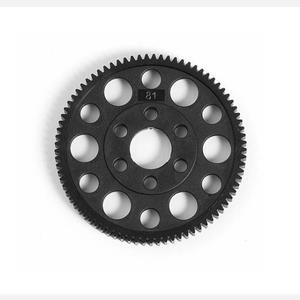OFFSET SPUR GEAR 81T / 48 - HARD